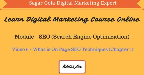 What is On Page SEO Techniques? | Activities | Tutorial - Chapter 1 - Hindi